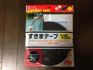 ダイソーのすきまテープ