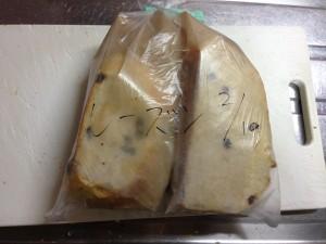 スライスしたパンを冷凍して保存