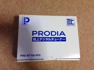 ピクセラ PRODIA(プロディア)地上デジタルチューナー PRD-BT106-P03