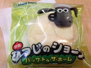 ビアードパパのSHIRO(袋)