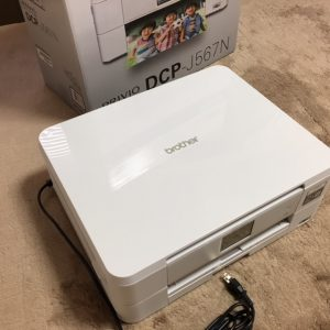 brother-dcp-j567n