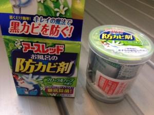 お風呂の防カビ剤(中身1)