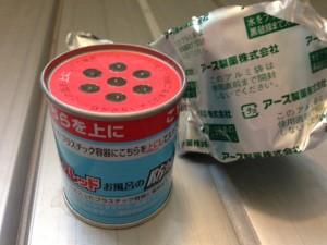 お風呂の防カビ剤(薬剤の入った缶)