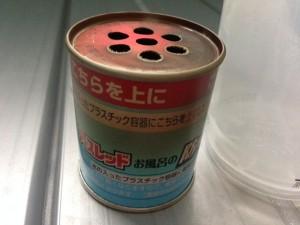 お風呂の防カビ剤(色が変わっている)
