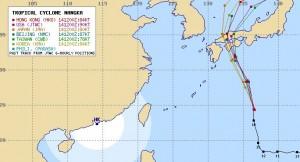 アジアの台風11号の進路予測20150714