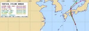 アジアの台風11号の進路予測1