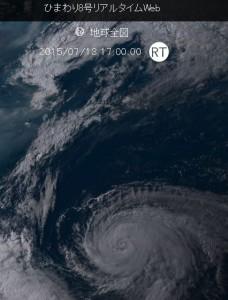台風11号(ひまわり8号2015/7/13)