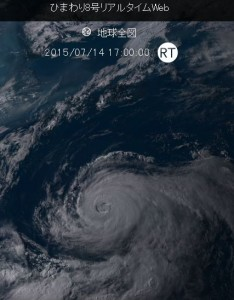 ひまわり8号の台風11号の映像