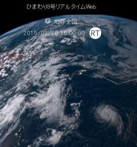 ひまわり8号の台風12号(ハロラ)の画像