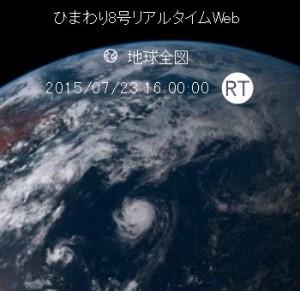 ひまわり8号の台風12号(ハロラ)の画像20150723