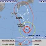 台風11号の進路予想(7/13) 気象庁・米軍・アジア・ひまわり画像