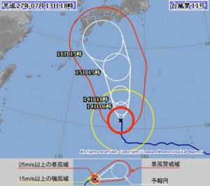 台風11号(気象庁2015/7/13)1