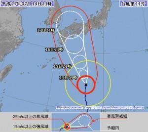 気象庁の台風11号の進路予測20150714-1