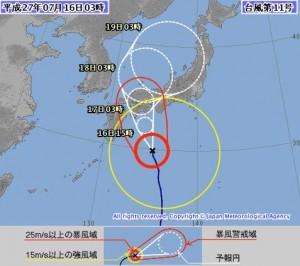 気象庁の台風11号の進路予測1