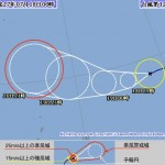台風12号の進路予想(7/17) 気象庁・米軍・アジア・ひまわり画像の最新情報