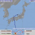 台風11号の進路予想(7/17) 気象庁・米軍・ひまわり画像の最新情報