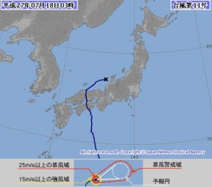 気象庁の台風11号の進路予想1