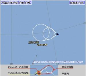 気象庁の台風12号の進路予想1