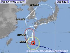 気象庁の台風12号(ハロラ)の進路予想1