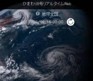 ひまわり8号の台風13号(ソウデロア)の画像