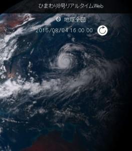 ひまわり8号の台風13号(ソウデロア)画像