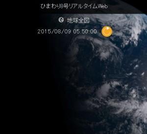 ひまわり8号のの台風14号(モラヴェ)の画像i20150809