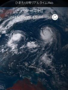 ひまわり8号の台風15号、台風16号の画像