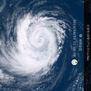 himawari8号からの台風16号