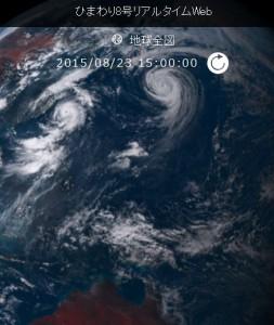 ひまわり8号の台風15号、台風16号の進路予想