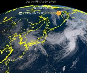 ひまわり8号の台風15号の画像