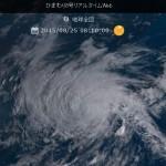 台風15号、16号の進路予想 15号の強風・大雨がまだ危険レベル!