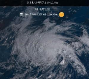 ひまわり8号の台風15号の画像(拡大)