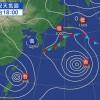 台風のヘクトパスカル(hPa)とは? いくつになったら危険なの?