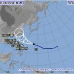 台風13号の進路予想(8/4~5) 気象庁・米軍・アジア・ひまわり画像の最新情報