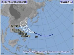 気象庁の台風13号(ソウデロア)の進路予想1