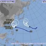 台風15号、16号の進路予想(8/19) 気象庁・米軍・アジア・ひまわり画像の最新情報