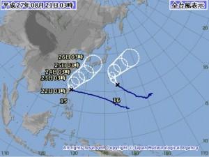 気象庁の台風15号、台風16号の進路予想