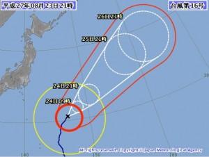 気象庁の台風16号の進路予想