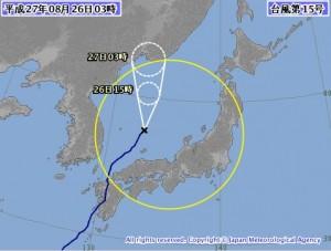 気象庁の台風15号の進路予想