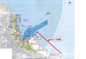 大洗のサメの防御網