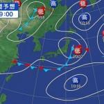 茨城県の海水浴場、サメや台風で遊泳禁止や解禁に(8月14日)