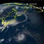 2015台風20号(クロヴァン)の進路予想、日本には上陸しない?