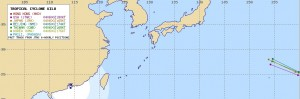 アジアの台風17号(KILO)の進路予想