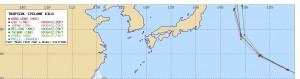アジアの台風17号キロの進路予想