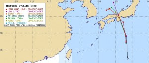 アジアの台風18号アータウの進路予想