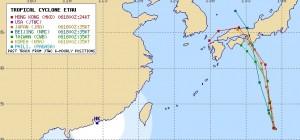 アジアの台風18号(アータウ)の進路予想