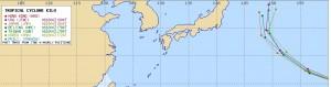 アジアの台風17号(キロ)の進路予想