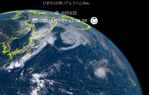 ひまわり8号の台風17号(KILO)とハリケーンIGNACIOの画像