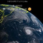 2015台風17号(KILO)の進路予想、日本には上陸しない?