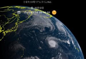 ひまわり8号の台風17号(KILO)の画像